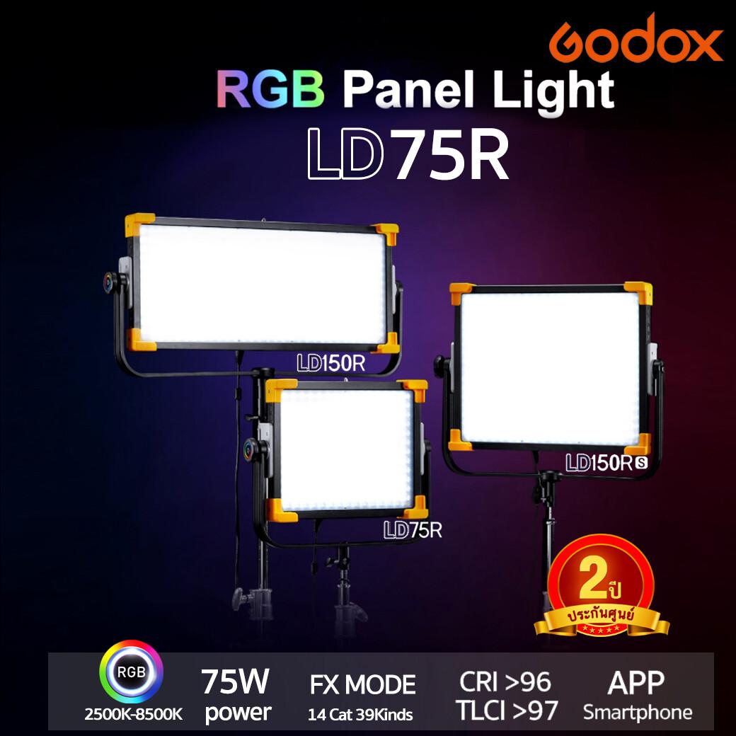 Godox LED LD75R RGB -  Video , Live , ถ่ายภาพ ,สตูดิโอ [ LD75 R, 2500K-8500K ] - รับประกันศูนย์ GodoxThailand 2ปี