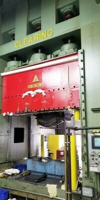 1 - USED 2,000 TON CLEARING TRIPLE ACTION HYDRAULIC PRESS