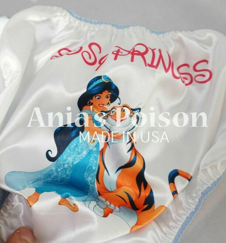 Rare classic Blue Arabian Princess and Tiger classic shiny Satin string bikini panties - Sissy Princess RARE