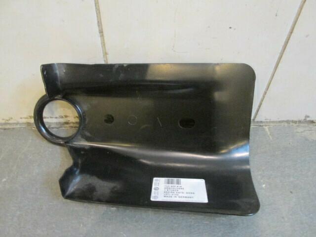 Петля буксировочная задняя. Оригинал VAG Octavia II(A5 1Z) 2004-2013 (новая)