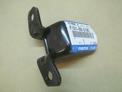 Нижняя. Оригинал Mazda. 3 2009> (новая)