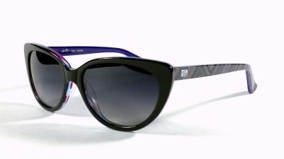 Солнцезащитные очки Artst