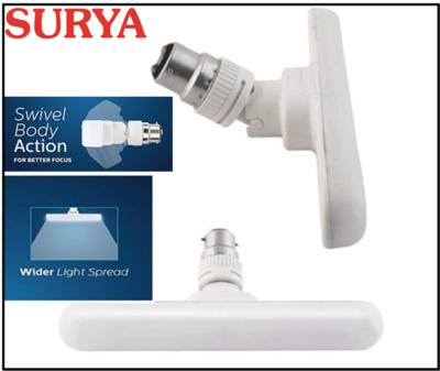 SURYA LED 10W T-Bulb Pin/Screw Type