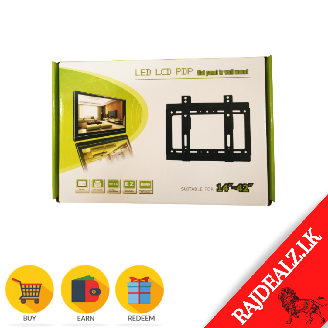 TV Wall Mount (14'' to 42'')