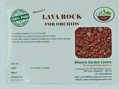 Lava Rock 1kg
