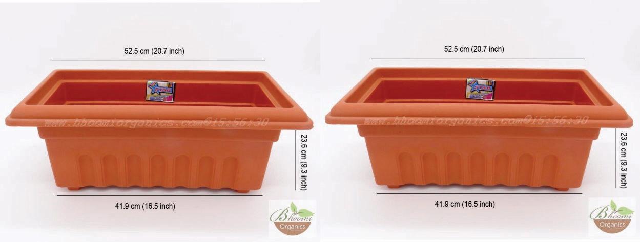 Rectangle terracotta plastic pot GK18 (20 inch)
