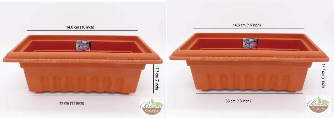 Rectangle terracotta plastic pot GK14 (16 inch)