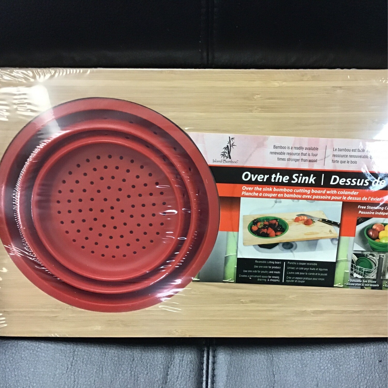 """Over the Sink Cutting Board with removable Colander/Steamer 10""""x18"""""""