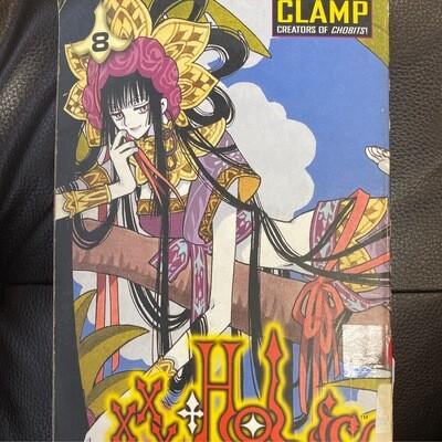 Holic Clamp 8