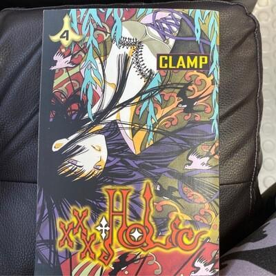 Holic Clamp 4