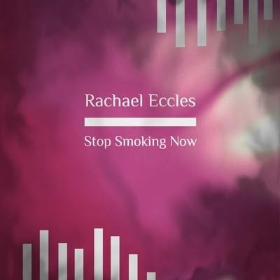 Stop Smoking Audio CD, Hypnotherapy, Hypnosis CD