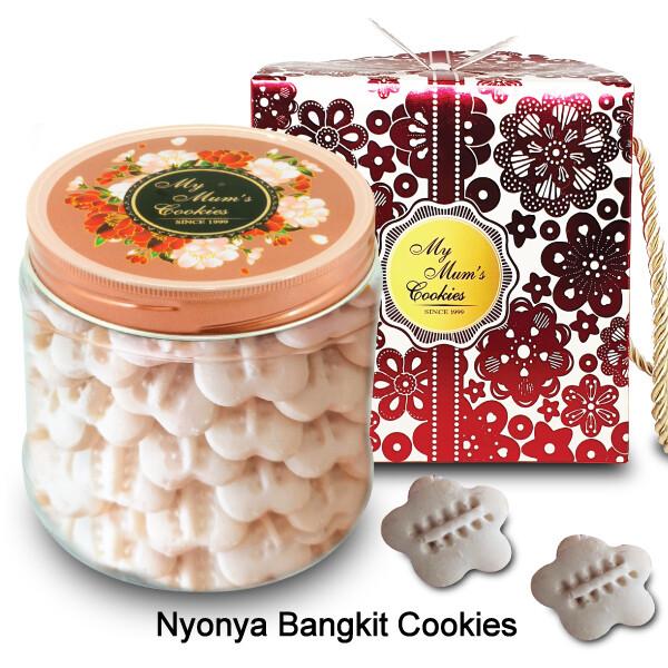 NYONYA BANGKIT COOKIES 白玉酥饼