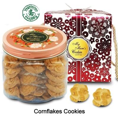 CORNFLAKE COOKIES (Vegetarian) 早餐谷粮饼 (斋)