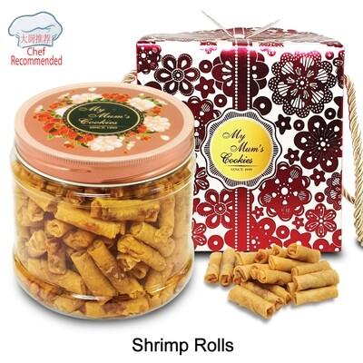 SHRIMP ROLLS  香脆虾卷