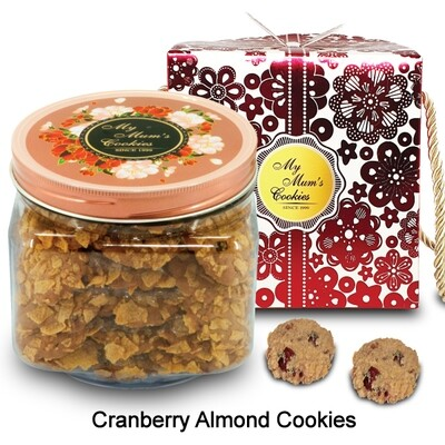CRANBERRY ALMOND COOKIES 蔓越莓杏仁饼