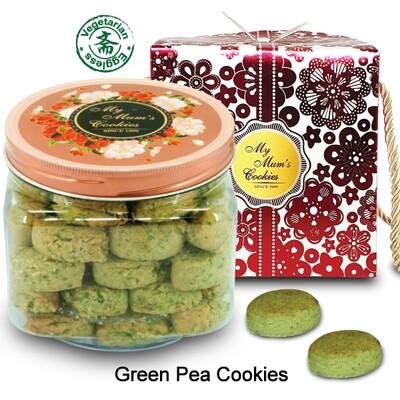 GREEN PEA COOKIES (Vegetarian) 青豆香化饼 (斋)