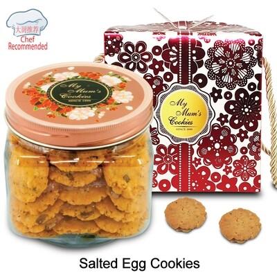 SALTED EGG COOKIES 咸蛋香饼