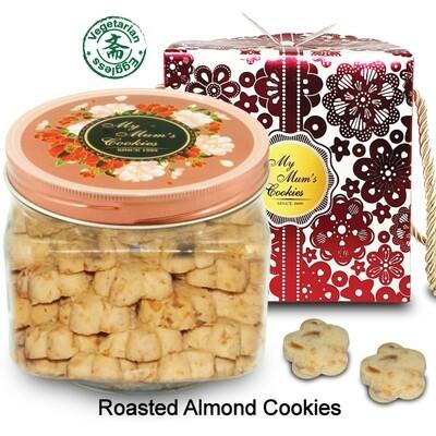 ROASTED ALMOND COOKIES (Vegetarian) 杏仁香素饼 (斋)