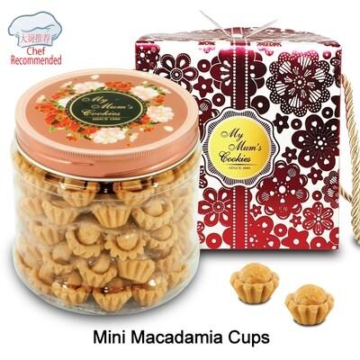 MINI MACADEMIA CUPS (New! Must Try!) 澳洲坚果金杯