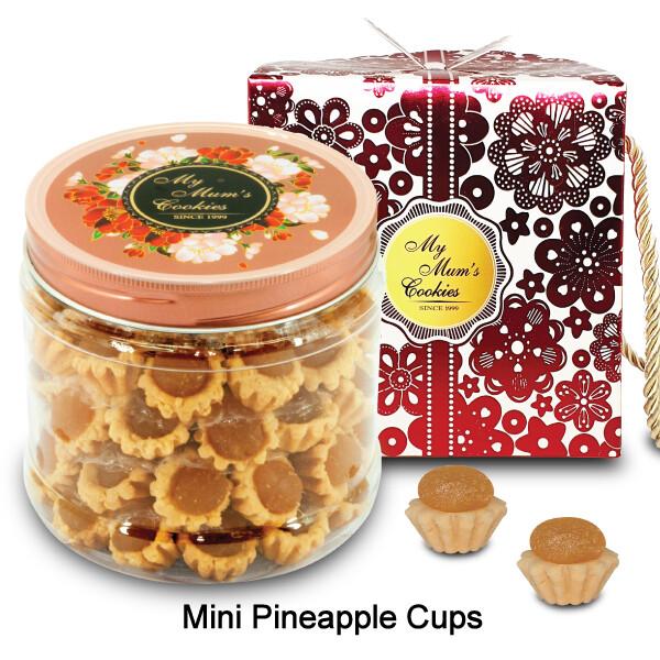 MINI PINEAPPLE CUPS (New! Must Try!)  迷你金牌凤梨杯