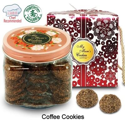 COFFEE COOKIES (Vegetarian) 咖啡饼(斋)