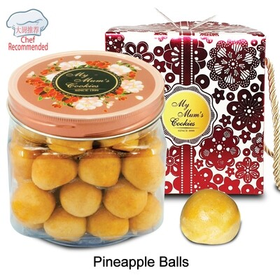 PINEAPPLE BALLS 黄金旺来球 (Favourite!)