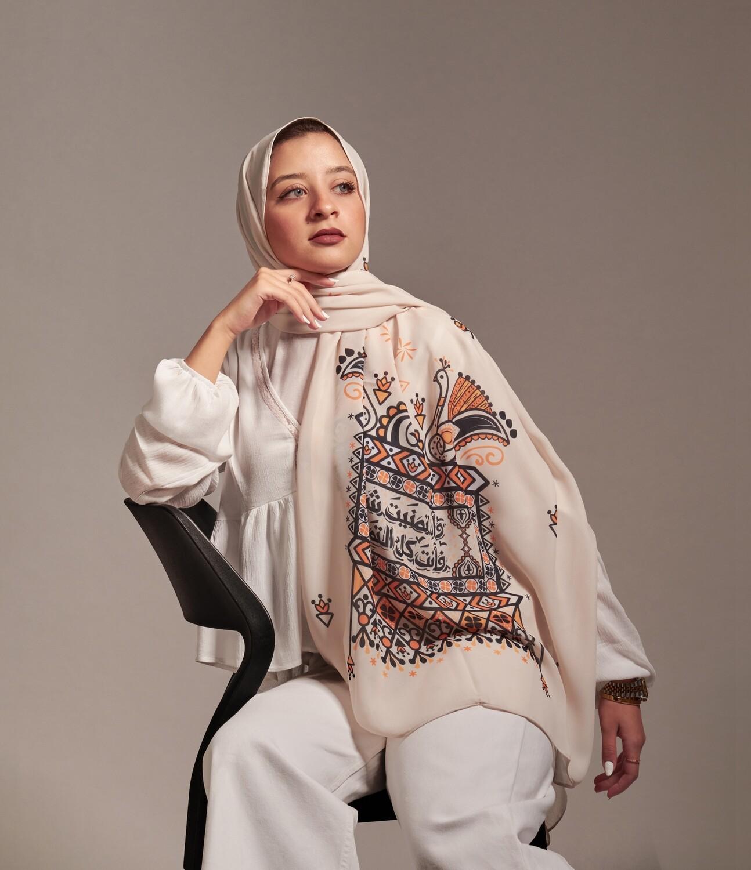 IRAQI - OFF WHITE