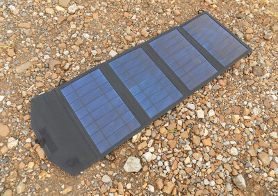 27 Watt Folding Solar Panel