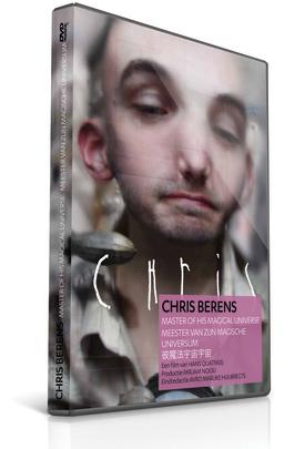 Chris Berens Master of his Magical Universe