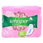 Whisper Ultra Soft Sanitary Napkin with Wings (XL) 50 pads