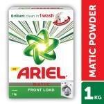 Ariel Matic Front Load Detergent Powder 1 kg