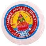 Ambika No.5 Appalam 150 g