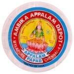 Ambika No.4 Appalam 180 g