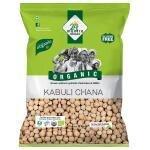 24 Mantra Organic Kabuli Chana 500 g