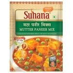 Suhana Mutter Paneer Spice Mix 50 g