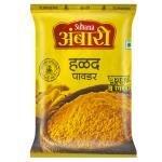 Suhana Ambari Haldi Powder 100 g