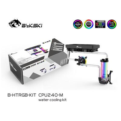 BYKSKI CPU 240-M Water Cooling Kit for AMD