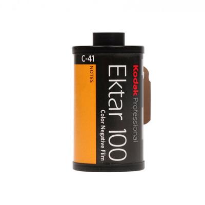 Kodak Ektar 100 35mm