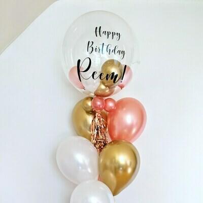 Personalise Bubble Bouquet