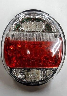 CALAVERA PARA VW SEDAN DE LED CROMADA