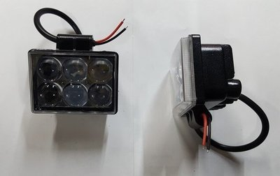 FARO RECTANGULAR DE LED CON 6 LUPAS