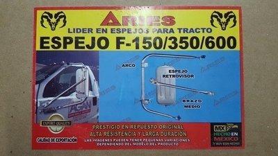 ESPEJO FORD F-150/350/600