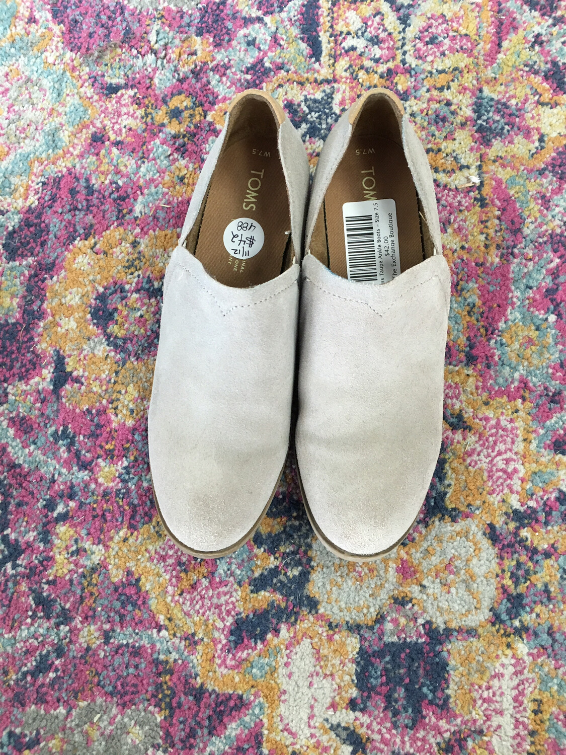 Toms Taupe Ankle Boots - Size 7.5