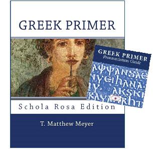 Greek Primer Set (2nd-3rd)