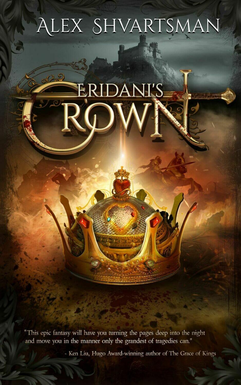 Eridani's Crown Paperback