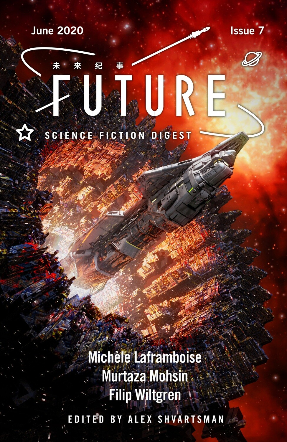 Future Science Fiction Digest Issue 7