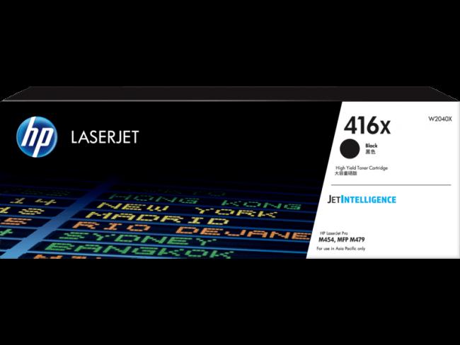 HP 416X 高打印量黑色原廠 LaserJet 碳粉 W2040X