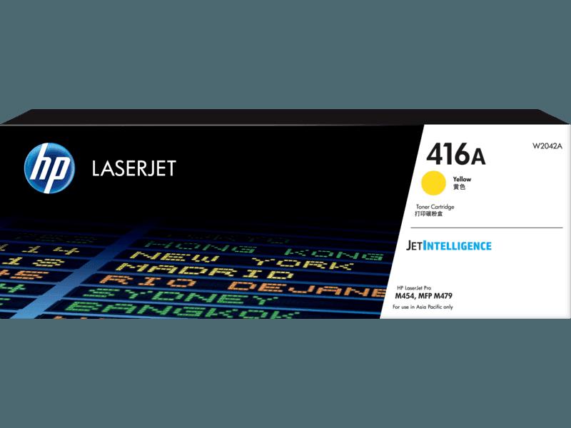 HP 416A 黃色原廠 LaserJet 碳粉 W2042A