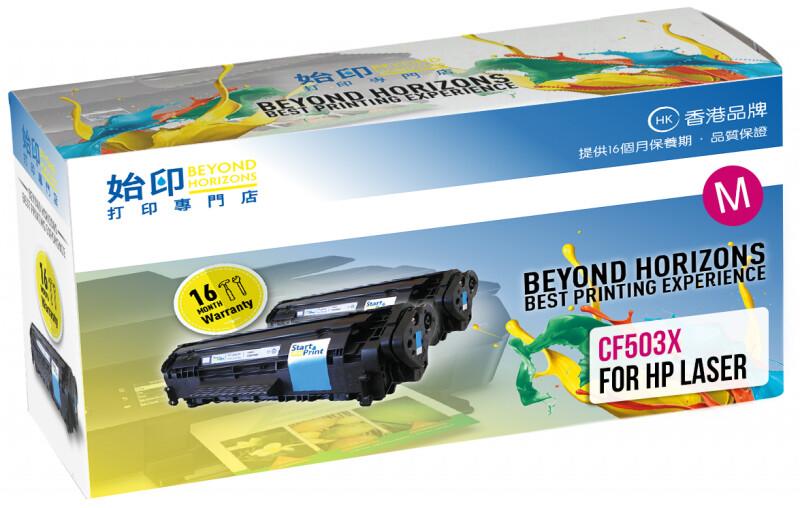 StartPrint HP 202X LaserJet 高打印量洋紅色 優質代用碳粉匣 CF503X