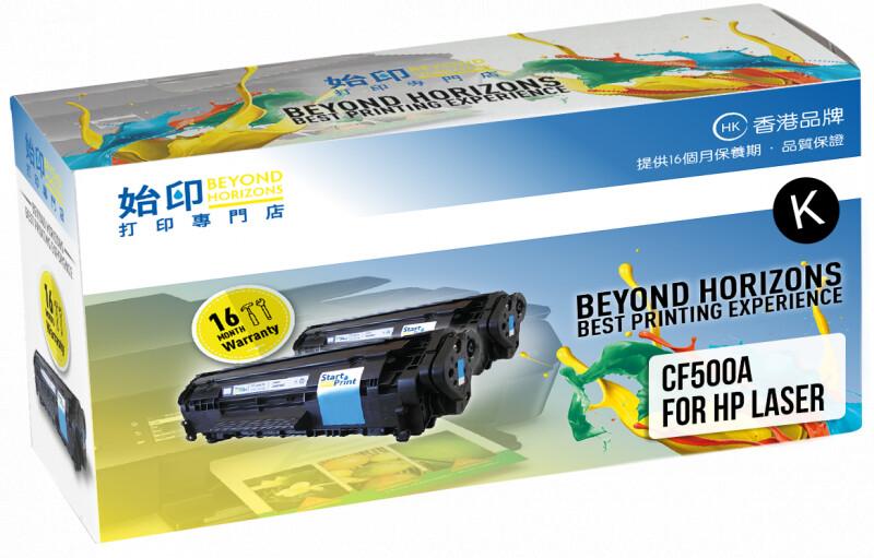 StartPrint HP 202A LaserJet 黑色 優質代用碳粉匣 CF500A